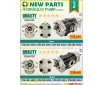 Cosmic Forklift Parts New Parts NO.371-Hydraulic pump [CPW]