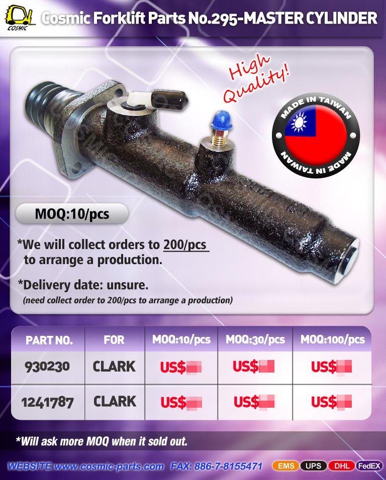 Cosmic Forklift Parts On Sale No 295-MASTER CYLINDER_Newest